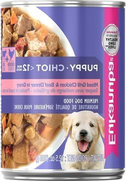 EUKANUBA Puppy Canned Dog Food