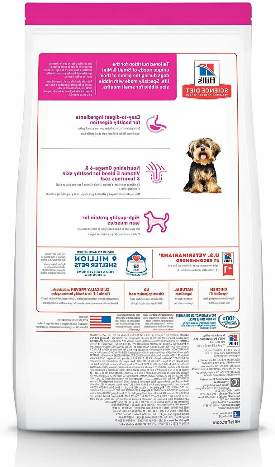 Hill's Dog Paws for Small Dogs 4.5 lb